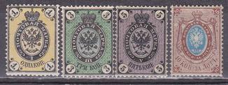 Царская Россия 1866 MH+(*)