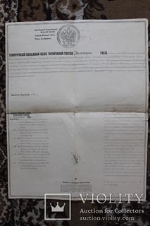 Геометрический специальный план Черниговской губернии, Козелецкого уезда