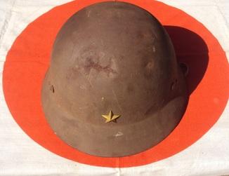 Шлем Япония, до 1945 г.
