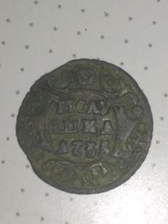 1/4 копейки 1735