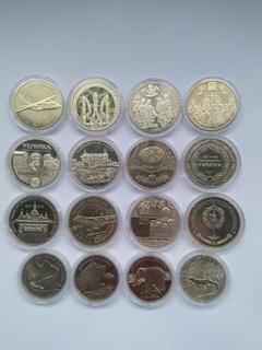 16 юбилейных монет Украины