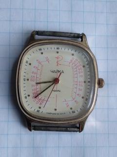 Часы Чайка медицинские, ау, кварц