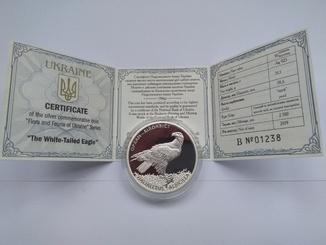 """орлан-белохвост"" 10 гривен 2019 года (тираж 2500  шт.)"
