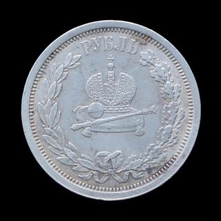Коронационный Рубль 1883 Александр ІІІ, Российская Империя