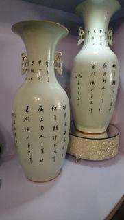 Пара Китайских храмовых ваз