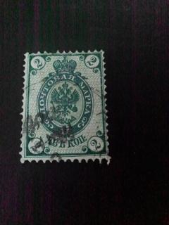 Марка 2 коп 1883 год