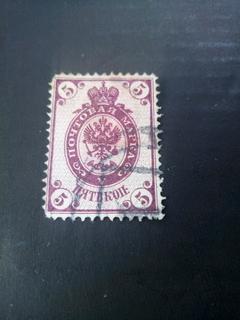 Марка 5 копеек 1883