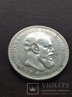 Рубль 1894года.А.Г.