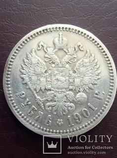 Рубль 1901года.Ф.З.