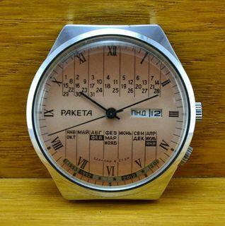 Часы СССР Ракета 2628