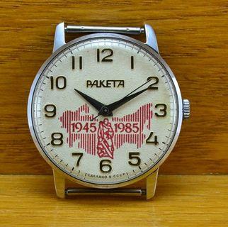 Часы СССР Ракета 2609.HA