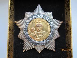 Орден Богдана Хмельницкого 2 степени № 1426  (см. анонс)