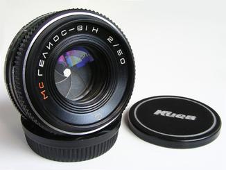 Гелиос 81Н 2/50 для Nikon.