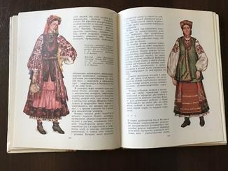 Етнографія Києва та Київщина завтографом Автора
