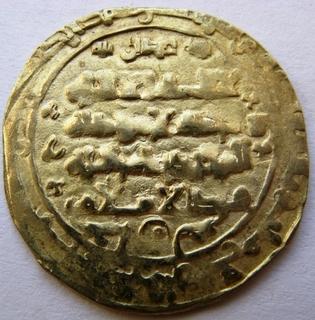 Золотой динар, династия GAZNAVIDS 'Abd al-Rashid АН 440-443 (1049-1052)