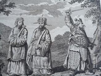 Chinese Mandarins. 18 век. Оригинал. Верже.