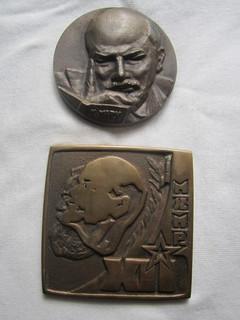 Настольная Медаль Ленин Карл Макс