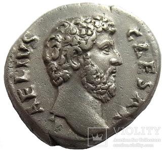 Элий Вер 136-138 г. н.э.