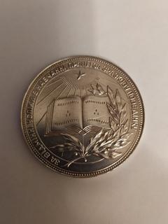 Срібна шкільна медаль За відмінні успіхи в навчанні