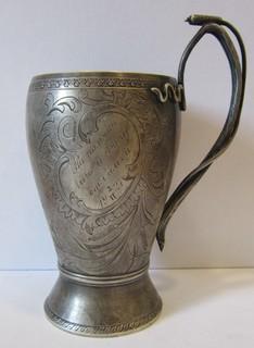 Чашка дарственная 1927 года.