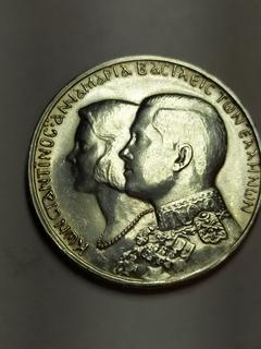 30 драхм 1964 Греция, Королевская свадьба, unc, серебро