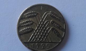 10 рейхспфенніг 1925  F