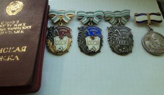 Орден Материнской славы 1,2,3, степени + медаль с доками