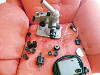 Микроскоп металлографический ММУ