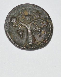 Гордиан III.  г. Маион. Геракл