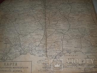 1888 Киевский календарь