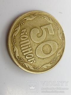 50 копеек 1996 г. мелкий гурт .отличный сохран. + Подарок ролл 10 копеек 2019 г.+100$