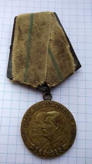 Медаль Партизану Отечественной войны 2 степени без бортика