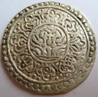 Тибет, серебряная tangka (1.5 sho) (1910-1915)