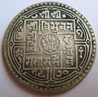 Непал, cеребряные 2 мохара 1913