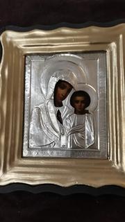 Срібна  Ікона Казанская Божа матір в кіоті