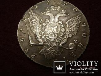Рубль 1770 г.СПБ ТИ СА  (R2)