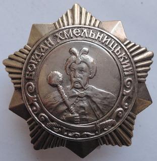 Орден Б.Хмельницкого №1956 3ст.