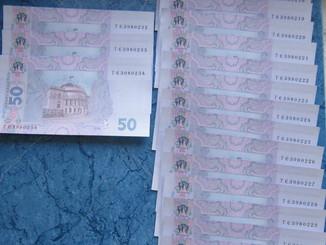 50 гривен 2014 года UNC номера подряд (18 шт.)