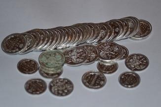 Монеты  45 шт.