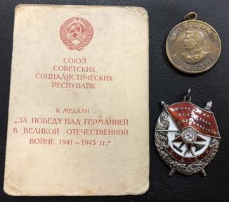 Орден Боевого красного знамени № 217246 - на летчика