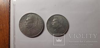 100 и 50 крон 1949 Чехословакия Сталин
