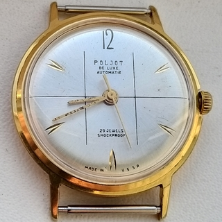 Часы Poljot de luxe automatic 29 jewels made in USSR.Полет де люкс.  позолота Au20
