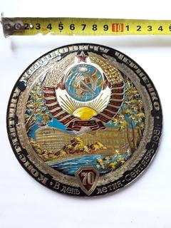 Памятная медаль буд. генсеку Черненку К.У. в день 70 летия 1981 г. от Спорткомитета СССР