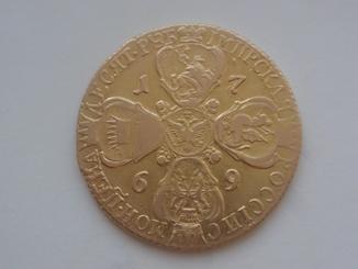 10 рублей 1769 года СПБ