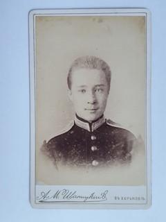 Визит-портрет юного офицера. Фотограф А.М.Иваницкий г. Харьков 1890 г.