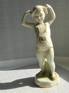Фарфоровая статуэтка Мальчик-Силач (борец), Полонне 3ХК, 1960-е.