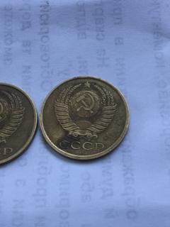 5 коп СССР 1990 г с буквой м