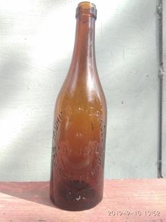 Пивна пляшка BROWAR PAROWU W KALUSZU
