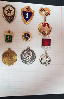 ДМБ СССР + бонус 2 медали