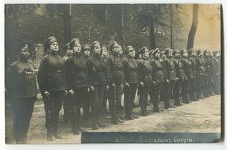 Мария Бочкарева и 1-й Женский батальон Смерти. Фото 1. 1917 г.